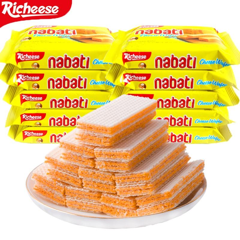 进口丽芝士奶酪威化饼干nabati纳宝帝夹心散装整箱早餐零食小包装