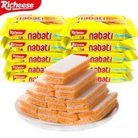 Richeese 丽芝士 奶酪威化饼干nabati 58g*4包