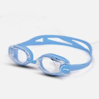 Lining 李宁 近视泳镜 150-800度可选 送鼻桥+耳塞