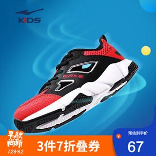 鸿星尔克男童鞋夏季新款镂空透气框子鞋大童网面儿童运动鞋 正黑/大学红 31 *3件
