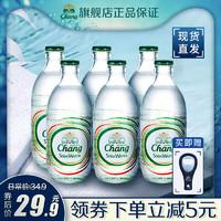 CHANG泰象牌苏打水0糖0卡0脂气泡水饮料苏打水整箱325ml*6瓶包邮