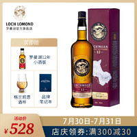 LOCH LOMOND罗曼湖缦安岛12年苏格兰单一麦芽威士忌700ml英国洋酒