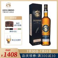 LOCH LOMOND/罗曼湖 迈伦岛18年苏格兰单一麦芽威士忌46度700ml