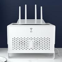 无线路由器收纳盒机顶盒置物架wifi电线网线整理盒插座遮挡神器