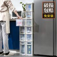 夹缝收纳柜15cm塑料抽屉式超窄缝隙储物柜卫生间夹缝柜厨房置物架