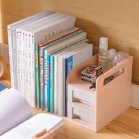 桌面收纳办公桌置物架文具文件收纳抽屉式收纳盒ins宿舍神器书架