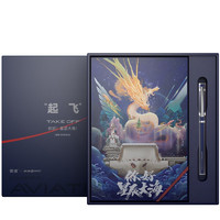 HERO 英雄 H605D  舰载飞行员系列 笔记本钢笔礼盒