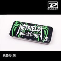 DUNLOP Metallica主唱 电吉他拨片1.14 0.73mm 盒装6片 铁盒 毒牙