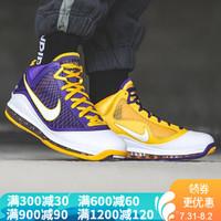 NIKE耐克 Lebron LBJ17代 詹姆斯17 黑红气垫实战男子篮球鞋 BQ3178-004 CW2300-500 LBJ7 紫金鸳鸯 42