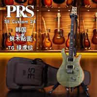 【世音琴行】 PRS SE Standard /Custom 24/22 韩产/印尼产 电吉他 CU4TG 绿虎纹 韩产