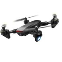可折叠飞行器 高清2k GPS版+单电