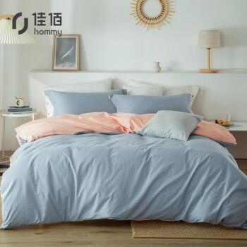 19日10点:佳佰 水洗棉四件套 纯棉纯色高支高密日式全棉拼色4件套 水蓝+玉粉200*230cm