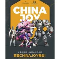 太平鸟风尚男装 x 守望先锋联名系列 首登ChinaJoy舞台