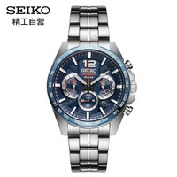 SEIKO 精工 Chronograph计时系列 SSB345P1 男士石英手表