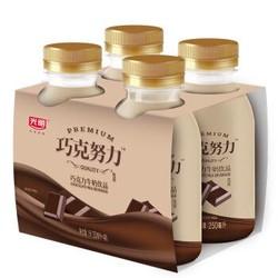 光明 巧克努力 牛乳饮品巧克力 250ml*4