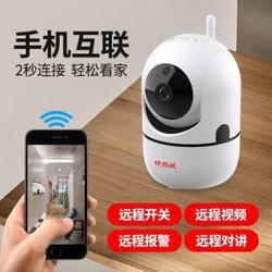 锐视威 摄像头家用wifi无线智能高清监控器360度全景手机远程摄像机 1080P高清+16G卡 *11件