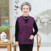 莉夏乐 马甲女奶奶装秋冬季2019新款女装针织开衫老人坎肩大码妈妈装 JXALWNL116 紫色 115(100斤)