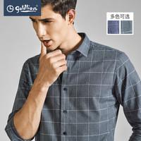 金利来男士舒适棉磨毛时尚格纹商务休闲长袖衬衫多色可选 灰蓝条 M