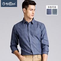 金利来男士舒适棉磨毛时尚格纹商务休闲长袖衬衫蓝色条XXL