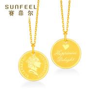 赛菲尔 黄金吊坠女款 足金999.9金币吊坠 英国女王金牌时尚 送女友 小版金币吊坠 约3.2-3.3克
