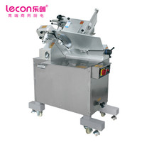 乐创(lecon)切片机商用全自动羊肉 肥牛卷肉片机14寸 立式全自动切片机经济款 LC-QRJ14