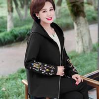 BANDALY 2019秋季女装新款中老年妈妈洋气高贵外套上衣40岁50薄款休闲风衣 WLPMM62320 黑色 3XL