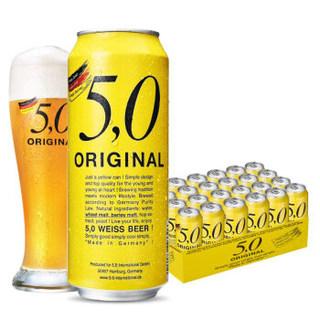 5.0 ORIGINAL 小麦浑浊型啤酒 500ml*24罐