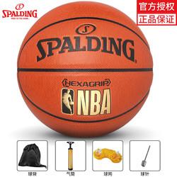 斯伯丁Spalding篮球76-095室内外NBA比赛训练防滑PU皮7号