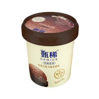 伊利 甄稀优悦巧克力口味雪糕冰淇淋 270g*1杯