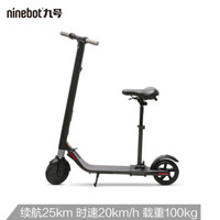 Ninebot 九号 40.04.0000.20 电动滑板车