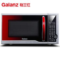 Galanz 格兰仕 SD-G238W 微波炉
