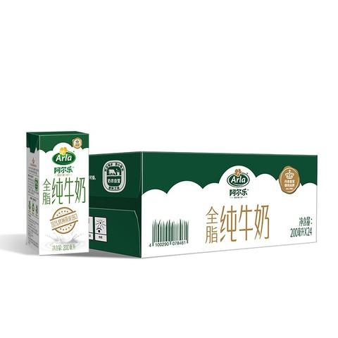 Arla阿尔乐德国进口营养早餐健身代餐3.4g蛋白质124mg原生高钙全脂纯牛奶200ml*24盒 *3件