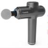 KASADA 卡萨达 E30 筋膜枪家用按摩器