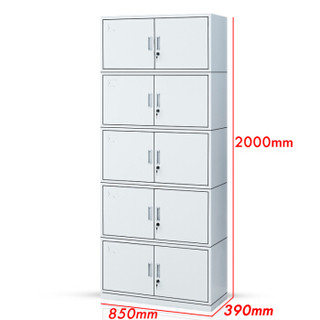 佐盛  文件柜铁皮柜档案柜办公柜钢制资料柜储物柜分五节文件柜