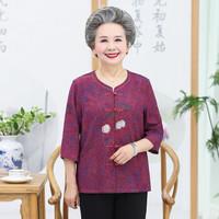 尚格帛 2019秋季新品女装时尚中老年人老人衣服奶奶装套装妈妈中袖T恤两件套 JXALXK088 套装紫色 XXXL