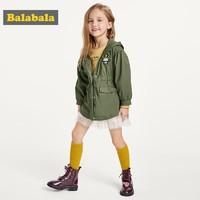 Balabala 巴拉巴拉 女童中长款风衣