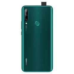 HUAWEI/华为畅享10 Plus大电池升降摄像头智能手机 华为官方旗舰正品苏宁直发