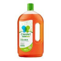 Cleafe 净安 衣物消毒液 (季铵盐) 1L *5件