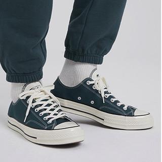 CONVERSE 匡威 Chuck 70 Varsity Remix 166824C 男士休闲运动鞋
