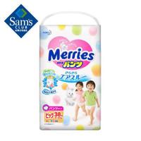 kao 花王 Merries 妙而舒 拉拉裤 XL38片 *5件