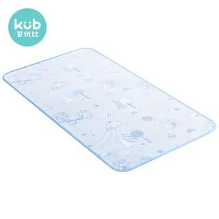 KUB 可优比 婴儿冰丝凉席 120×65cm
