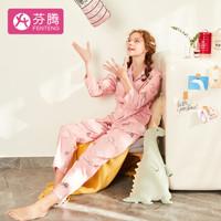 芬腾清新简约图案印花翻领棉质长袖家居服女士睡衣J980A11410 豆沙粉 L