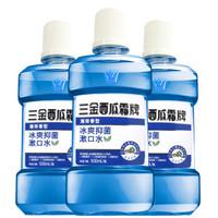 三金西瓜霜 抑菌漱口水深层清洁清新口气冰爽薄荷味500ml*3瓶 *3件
