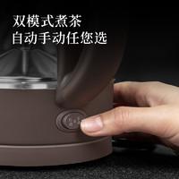 九阳煮茶器黑茶壶养生壶加厚玻璃全自动电热花茶壶家用办公室小型