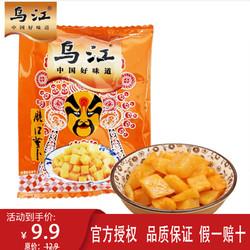 乌江 涪陵脆口萝卜 22g*15包