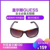 盖尔斯(GUESS)全框其他树脂镜片街拍女士必备太阳镜