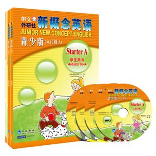 新概念英语青少版(入门级 学生用书+练习册 套装共4册 附光盘)