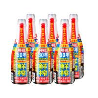 椰树牌 椰汁椰奶 1.25L*6瓶