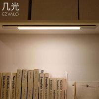 EZVALO·几光 LED智能无线充电人体感应灯 520mm 银色