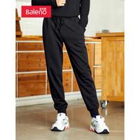 Baleno 班尼路 88939010 男士休闲运动裤
